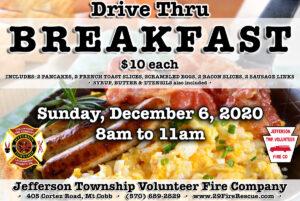 Breakfast: Takeout / Drive Thru @ Jefferson Township Fire Company | Mount Cobb | Pennsylvania | United States