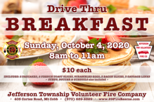 Breakfast: Takeout / Drive Thru @ Jefferson Township Fire Company | Mount Cobb | Pennsylvania | United States