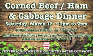 Corned Beef / Ham & Cabbage Dinner @ Jefferson Township Fire Company | Mount Cobb | Pennsylvania | United States